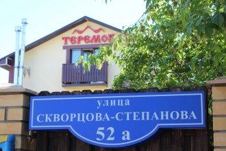 Отель Теремок Заволжский