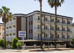 Отель Afşin