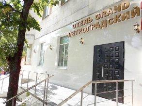 Гранд Отель Петроградский