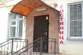 Мини-отель Абсолют