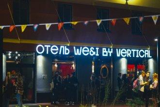 Отель WE&I by Vertical