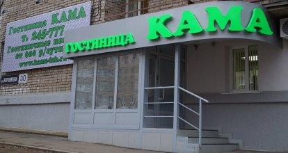 Мини-отель Кама