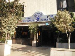 Апарт-отель King Koresh