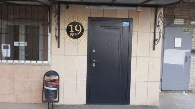 Мини-Отель Бутик №19
