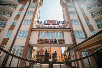 Спа-отель Славяновский исток