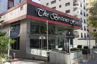 Отель The Bostanci