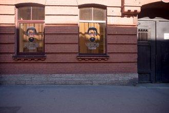 Гостевой дом Чехов Санкт-Петербург