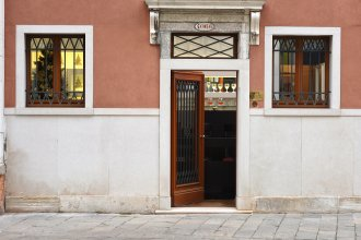 Мини-Отель Palazzo San Luca