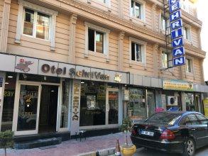 Отель Sehrivan