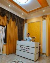 Отель Red Yerevan