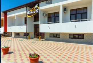 Отель Sirius+