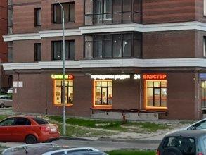 Апартаменты Уютная Квартира у Аэропорта Пулково