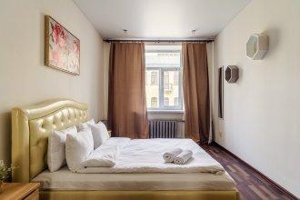 Апартаменты на Комсомольской 14