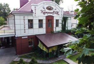 Отель Каркушин Дом
