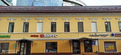 Мини-отель Янрус