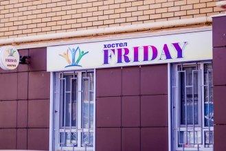 Жилые помещения Friday