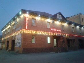 Мини-отель Hotel-Hall