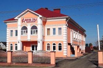 Гостевой дом Дивеев Град
