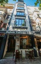 Отель Duhok Suits