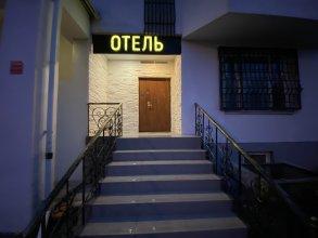 Мини-отель Добрай
