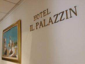 Отель Palazzin