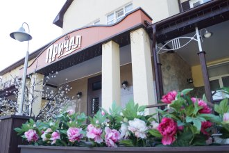 Гостинично-Ресторанный комплекс Причал