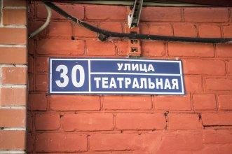 Гостиница Театральная