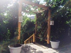 Гостевой Дом My Garden