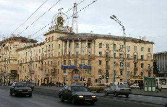 Апартаменты Studiominsk 8