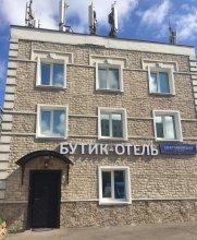 Бутик-Отель Mr&Mrs