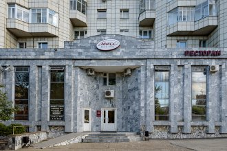 Отель Микос