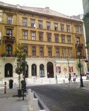 Апартаменты City Center