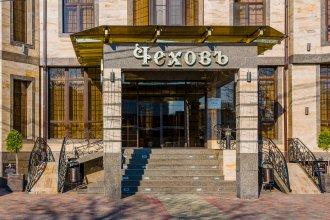 Отель Чеховъ