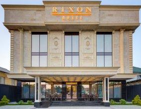 Отель Rixon