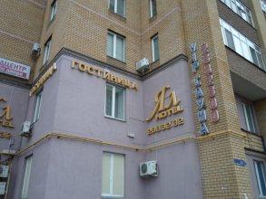 Мини-Отель Ял на Калинина
