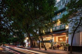 Отель Hanoian Central Hotel & Spa
