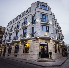 Отель Tbilisi Inn