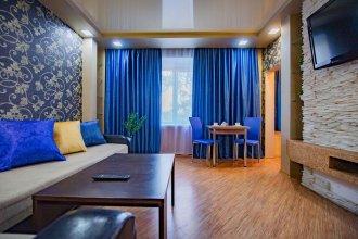 Апартаменты Пять Звёзд Уютная Квартира с Авторским Ремонтом