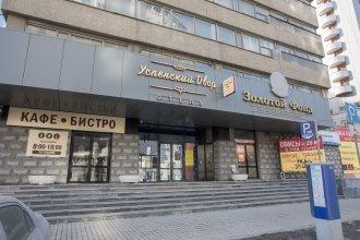 Мини-отель Успенский Двор Центральная