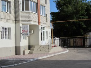 Мини-отель Ялта