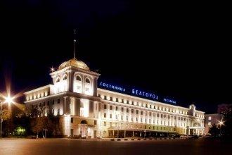 Отель Белгород
