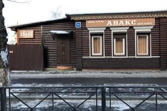 Мини-Отель Avak