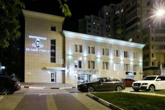 Отель Белый Город
