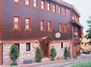 Отель Tashkonak - Special Class
