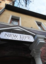 Хостел New Life