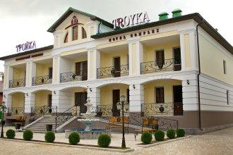Отель Тройка