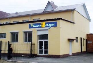 Отель Райская Лагуна