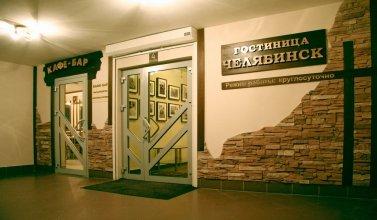 Гостиница Челябинск 4-й этаж