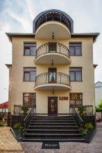 Отель Golden House (Золотой дом)