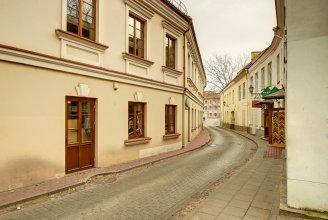 Апартаменты Splendid Vilnius Old Town